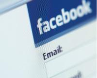 20110820_facebook-logo