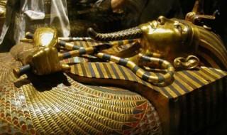 Tutanhamon fáraó (fotó: erdekesvilag.hu)